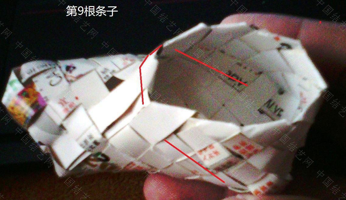 中国结论坛   图文教程区 165556w1yelmdnqdd7776d