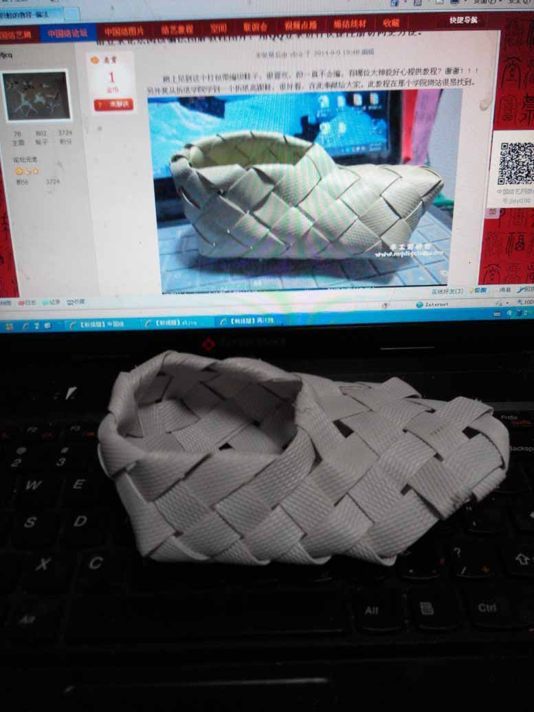 中国结论坛 爱不释手----打包带编织鞋子 打包带,编织,鞋子 作品展示 224836i2vxmxvz5e4hdrev