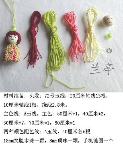 中国结论坛 女娃娃--杭州一次聚会内容记录  兰亭结艺 180713g2mapa3x7a0r09x7