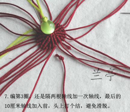 中国结论坛 女娃娃--杭州一次聚会内容记录  兰亭结艺 180717mh13kx6bc6nsb16b