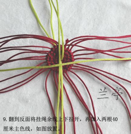 中国结论坛 女娃娃--杭州一次聚会内容记录  兰亭结艺 180718ve6fbwgiil76ilwf
