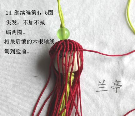 中国结论坛 女娃娃--杭州一次聚会内容记录  兰亭结艺 180720gp2939syos99l3rg