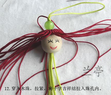 中国结论坛 女娃娃--杭州一次聚会内容记录  兰亭结艺 180720yt49wb4jyw1gxbgg