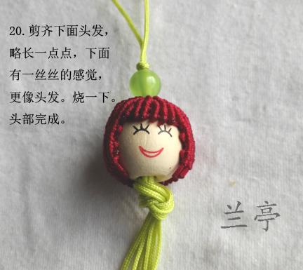 中国结论坛 女娃娃--杭州一次聚会内容记录  兰亭结艺 180723vxn1y9on5nchntdd