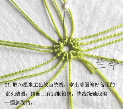 中国结论坛 女娃娃--杭州一次聚会内容记录  兰亭结艺 180724gtppopiz3o31rp1r