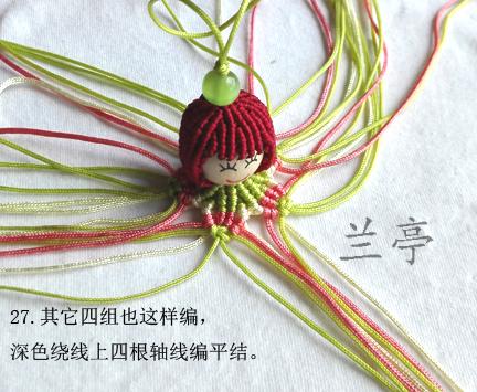 中国结论坛 女娃娃--杭州一次聚会内容记录  兰亭结艺 180726n0xzcrzcik0eeclp