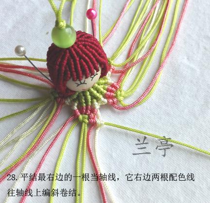 中国结论坛 女娃娃--杭州一次聚会内容记录  兰亭结艺 180727fs369mkcck7ko33o