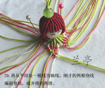 中国结论坛 女娃娃--杭州一次聚会内容记录  兰亭结艺 180727oxwjnjjktq7l4kkx