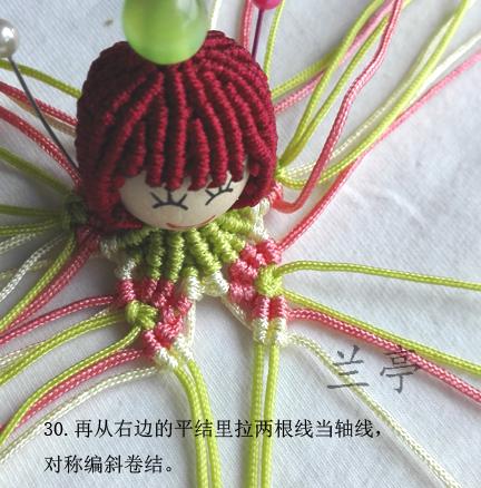 中国结论坛 女娃娃--杭州一次聚会内容记录  兰亭结艺 180728cnj2sg7ehzt6k266