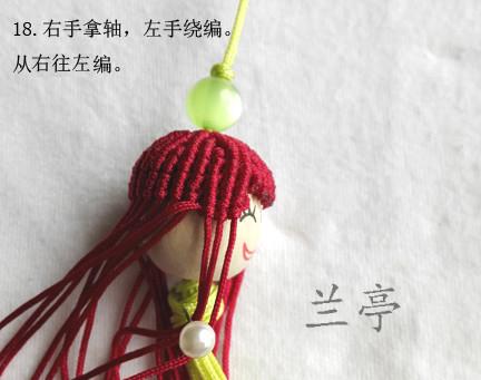 中国结论坛 女娃娃--杭州一次聚会内容记录  兰亭结艺 140037zv4cav8da2eccnln