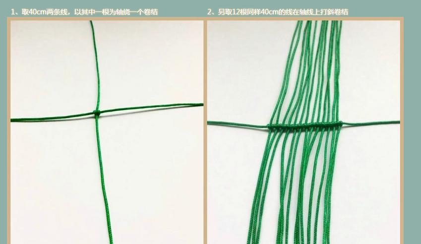 中国结论坛 在论坛里学的荷花,搜集并且自己整理了一下  立体绳结教程与交流区 162942prrttht81ug7n8uo