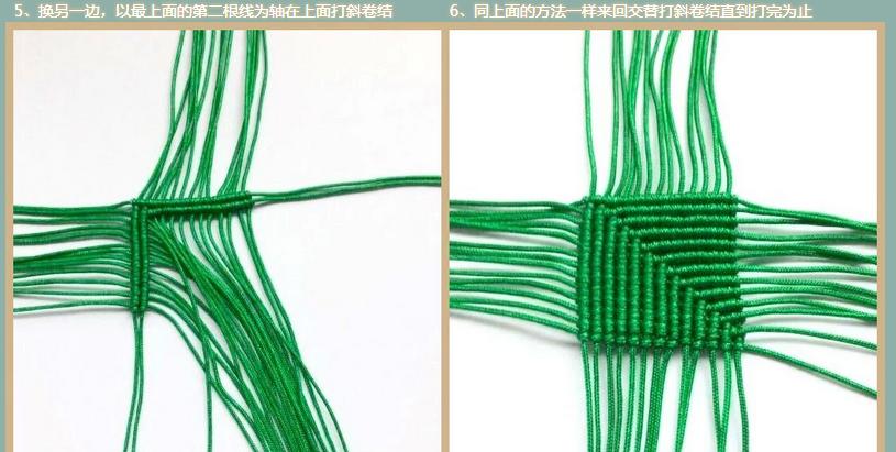 中国结论坛 在论坛里学的荷花,搜集并且自己整理了一下  立体绳结教程与交流区 163826wy1qyd2ppwp0w5g4