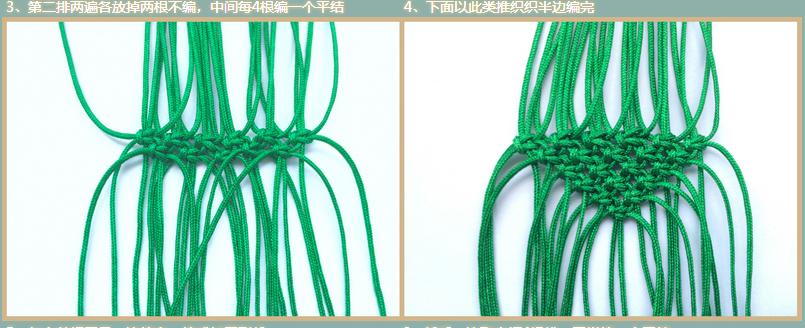 中国结论坛 在论坛里学的荷花,搜集并且自己整理了一下  立体绳结教程与交流区 164624bnkch7nyknknunbz