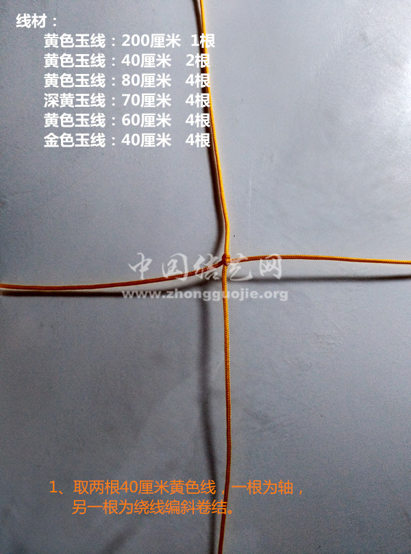 中国结论坛 八宝葫芦 葫芦 立体绳结教程与交流区 142002nx2ldmidxiv9do0o