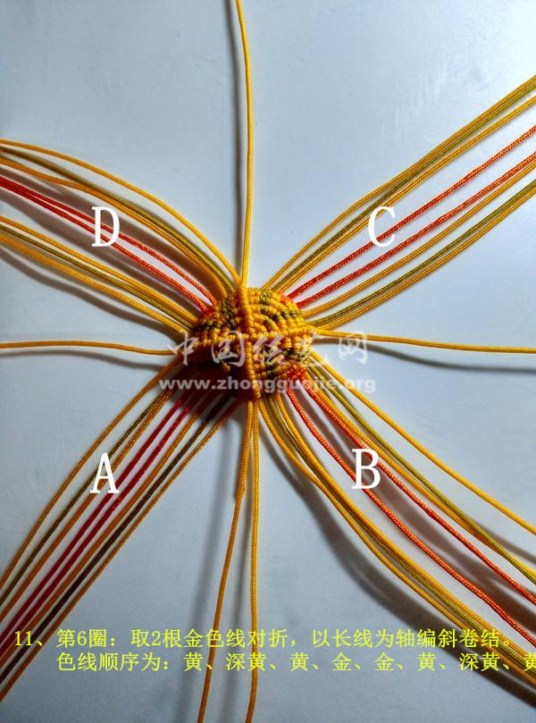 中国结论坛 八宝葫芦 葫芦 立体绳结教程与交流区 142010toerrdgex8xrgvxe