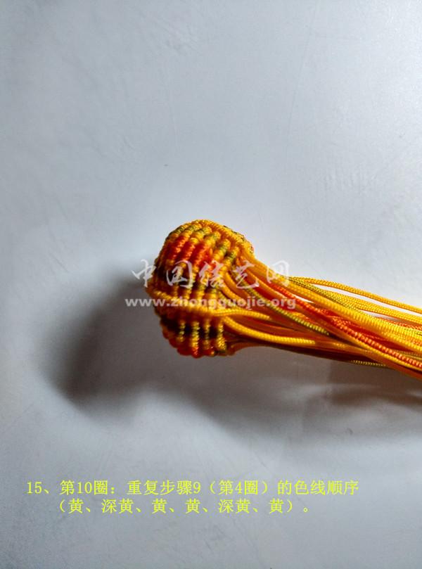 中国结论坛 八宝葫芦 葫芦 立体绳结教程与交流区 142016err1rt52it0aha21