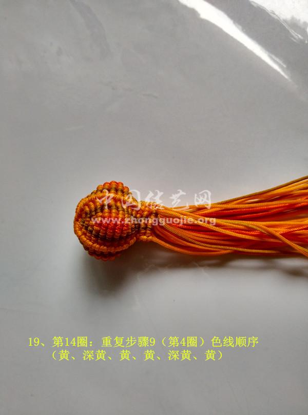 中国结论坛 八宝葫芦 葫芦 立体绳结教程与交流区 142018kikke0gcisvav0kb