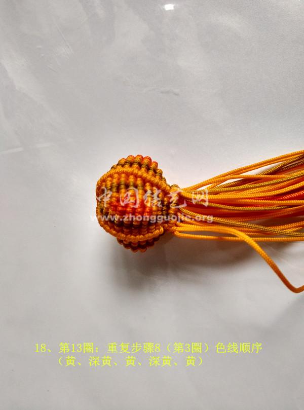 中国结论坛 八宝葫芦 葫芦 立体绳结教程与交流区 142018mbogzp6tibt1f3b6