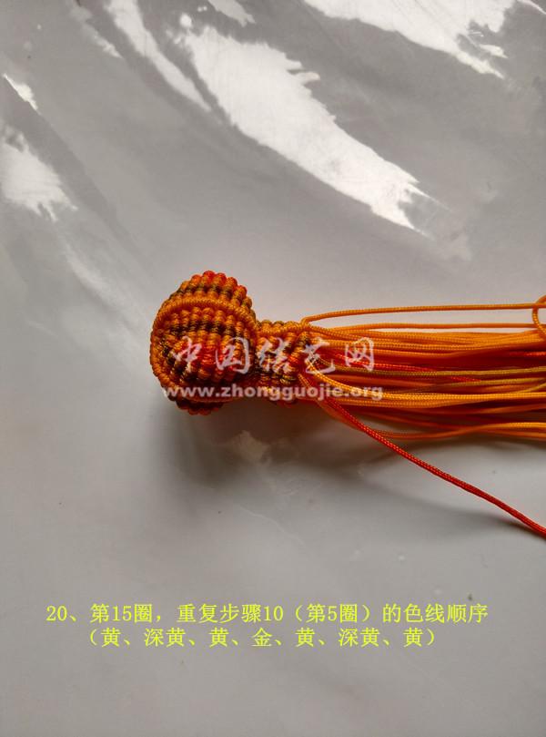 中国结论坛 八宝葫芦 葫芦 立体绳结教程与交流区 142019icicyjwc3ad16tz3