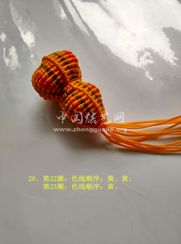 中国结论坛 八宝葫芦 葫芦 立体绳结教程与交流区 142023qt339jdhbtogtd29