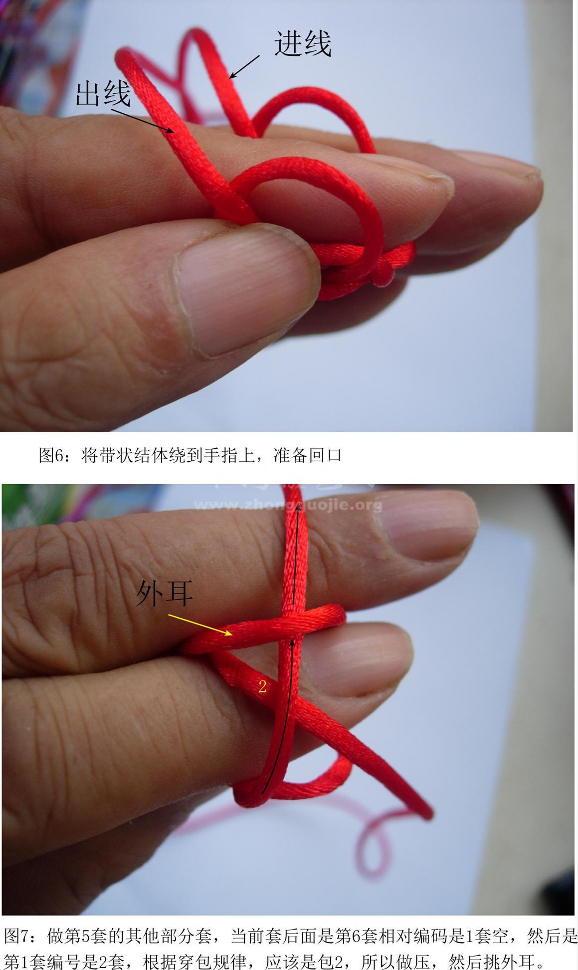 中国结论坛 6套1-1星晨结徒手编结过程  丑丑徒手编结 111351mflplfdpqh65n7tn