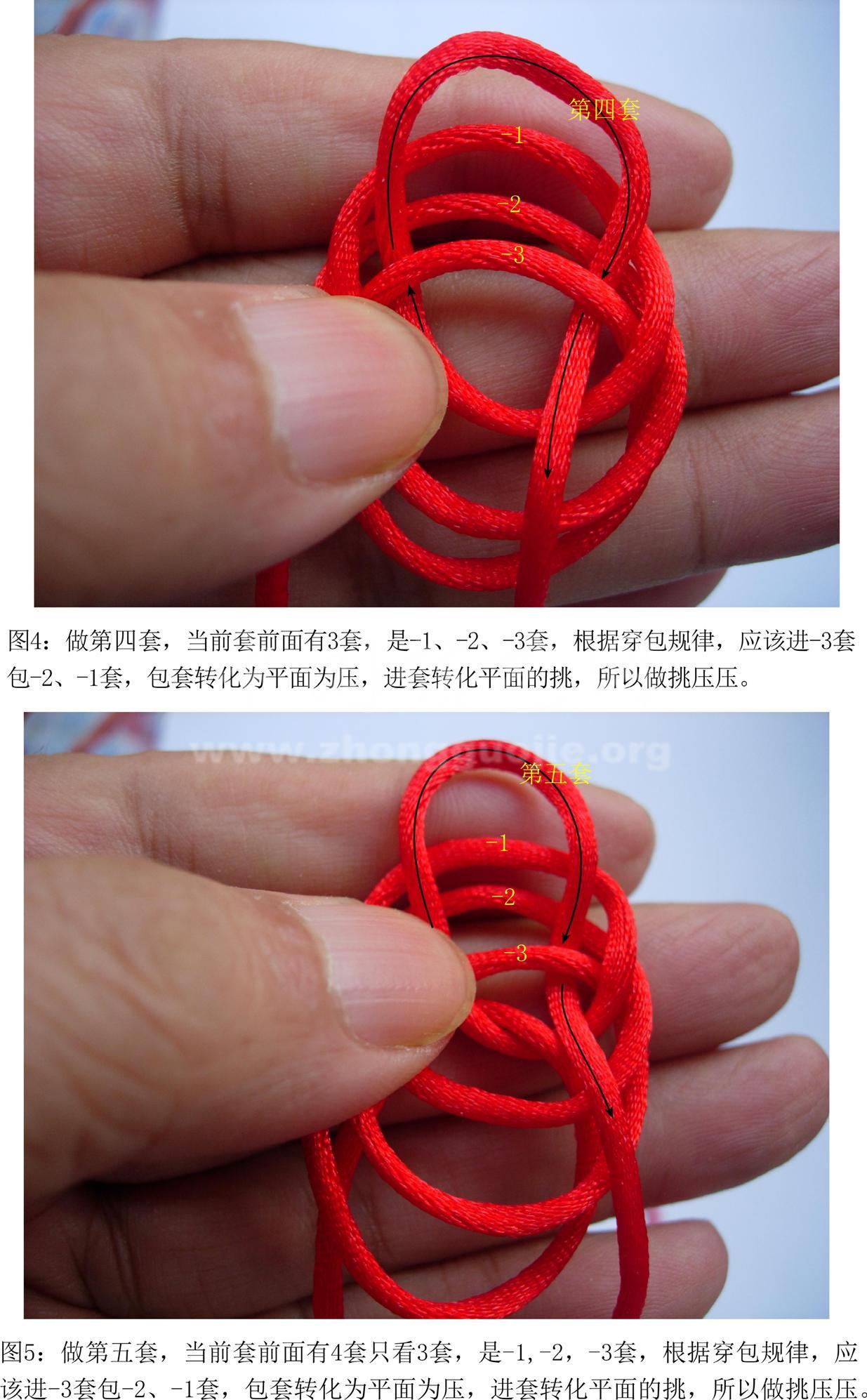 中国结论坛 8套1-2星辰结徒手编结过程  丑丑徒手编结 123509jlx4xx3hl7t6mn61