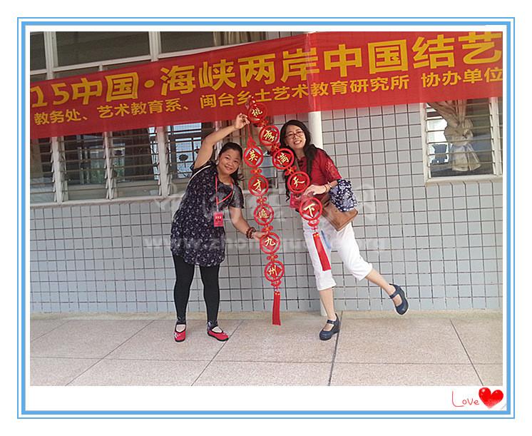 中国结论坛 [现场报道] 2015泉州 两岸绳结艺术邀请交流展 现场报道  结艺网各地联谊会 201822meb8es88xh8z87bh