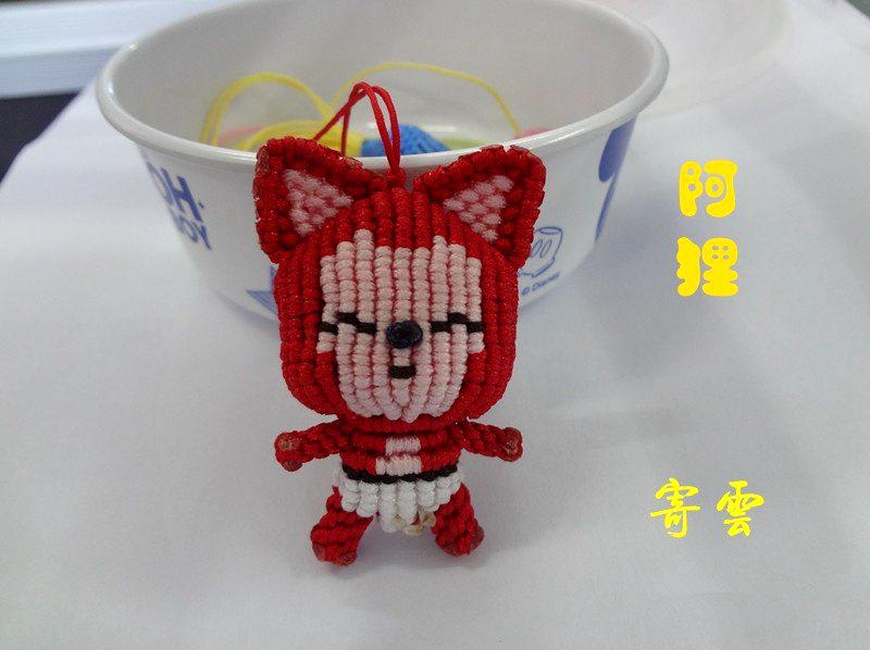 中国结论坛 【Toy Kingdom】佳作篇  立体绳结教程与交流区 212110b5597by9hzybjq76