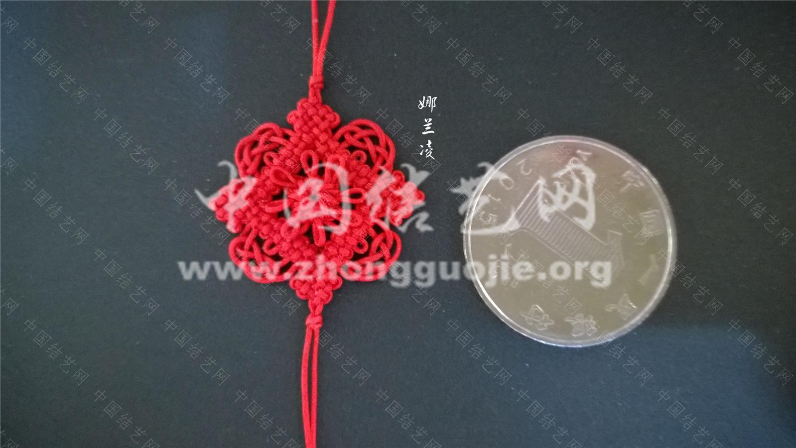 中国结论坛 玉线小挂饰  作品展示 183455s728r2y606802k2p