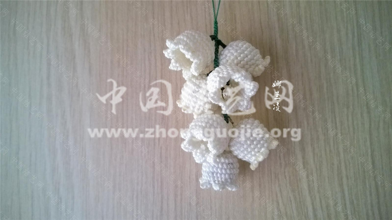中国结论坛 玉线小挂饰  作品展示 183501f78oqzn7b7yncyzo