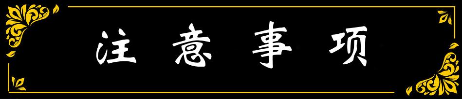 中国结论坛 【通告】图文教程区分类新规划  图文教程区 153259s2sglggnzc1t9m75
