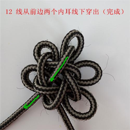 中国结论坛 徒手编六瓣团锦结  图文教程区 091901lgum22zcc0mwm0gc
