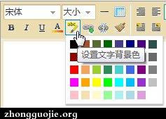 中国结论坛 【操作说明】主题帖子图片编辑操作 图片,主题 论坛使用帮助 235021cpon98ze7agdkud6