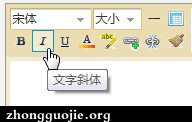 中国结论坛 【操作说明】主题帖子图片编辑操作 图片,主题 论坛使用帮助 235022j76j0735e003h3pp