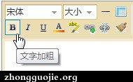 中国结论坛 【操作说明】主题帖子图片编辑操作 图片,主题 论坛使用帮助 235022jon1fuszfyc81bom