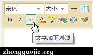 中国结论坛 【操作说明】主题帖子图片编辑操作 图片,主题 论坛使用帮助 235022swyultqdpyk4twyw