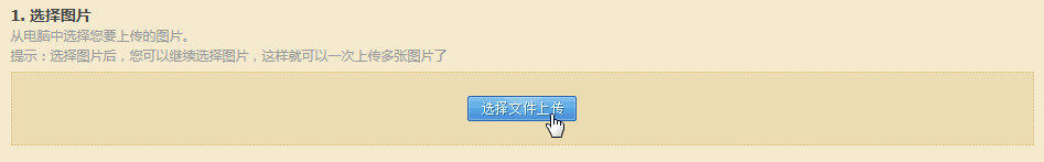 中国结论坛 【操作说明】主题帖子图片编辑操作 图片,主题 论坛使用帮助 002903saymab3xezyye3bh