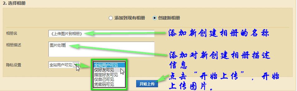 中国结论坛 【操作说明】主题帖子图片编辑操作 图片,主题 论坛使用帮助 002923zgx4q3kl32zbugje