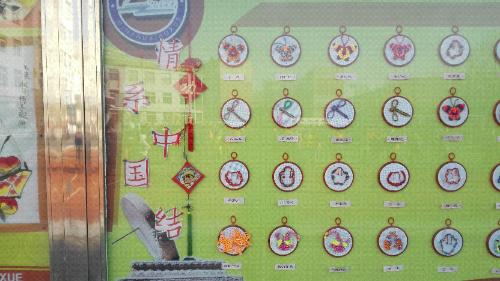 中国结论坛 我的社团  作品展示 105113ybpjbm9zqqm19f1c