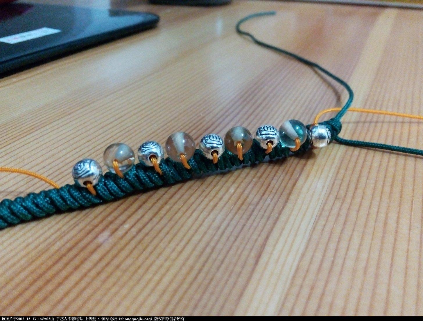 中国结论坛 新手玩转基础结-金刚结串珠手链 金刚,串珠,如何 图文教程区 014743alzi6eaibxi8lbex