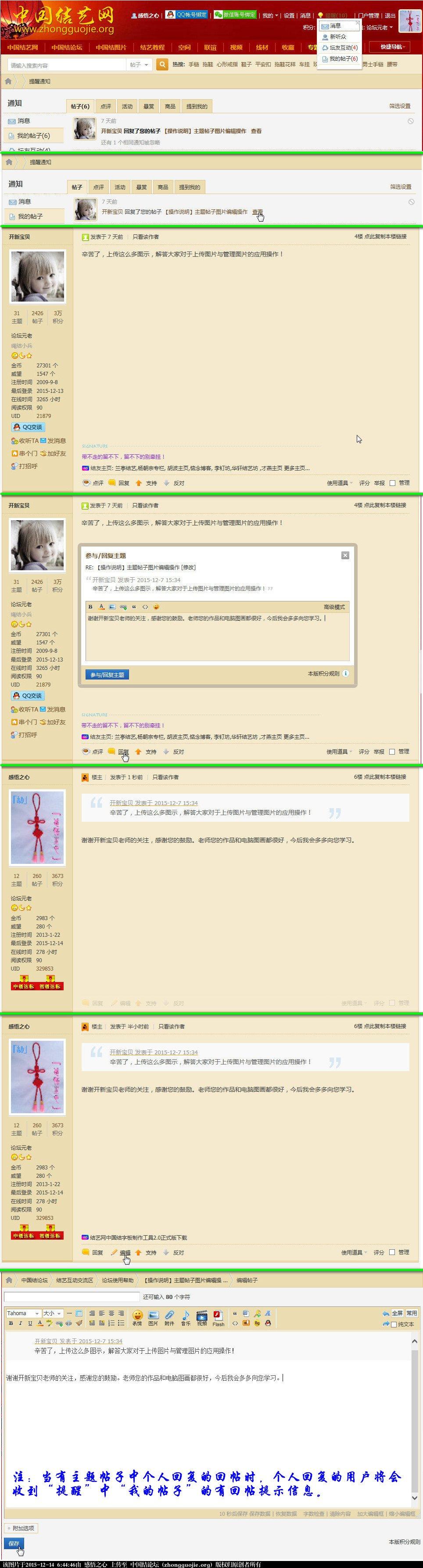 中国结论坛   论坛使用帮助 064049wdpndw50i758ou0s