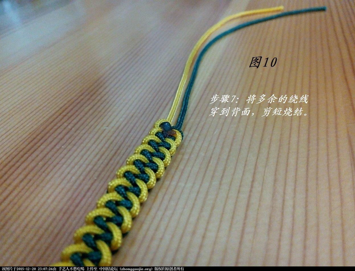 中国结论坛 新手玩转基础结-简单大方伞绳结  图文教程区 230336b14ak3wub3fw5fa4