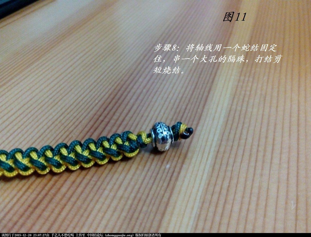 中国结论坛 新手玩转基础结-简单大方伞绳结  图文教程区 230338a1179t98v8mbwvo8
