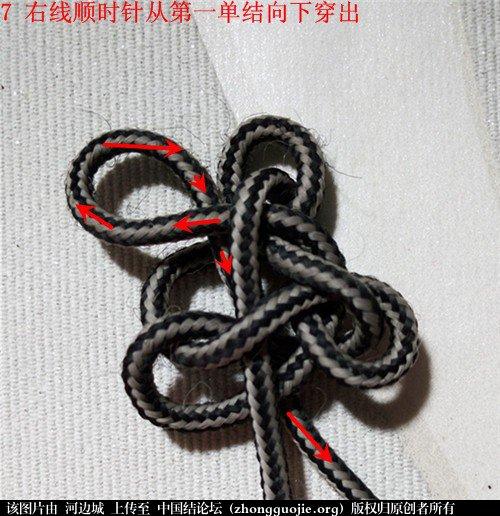 中国结论坛 团锦六瓣锁结主线编法  基本结-新手入门必看 143504b3zc3w3s5x54q43j