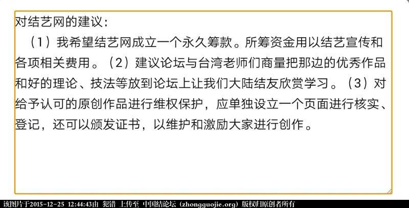 中国结论坛   论坛公告 124348f0jzzqe0k8okeh9l