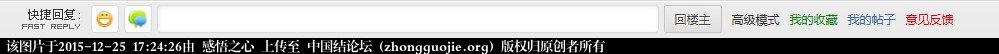 中国结论坛   论坛使用帮助 171925yaq26nqjjpooetwb