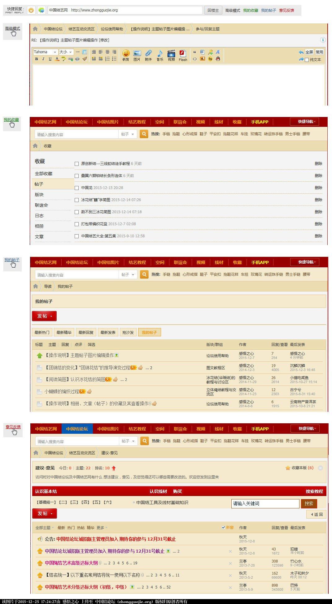 中国结论坛   论坛使用帮助 171941tptefp8e8cmtft18