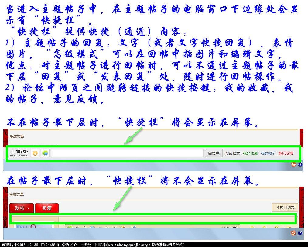 中国结论坛   论坛使用帮助 171947l77yzqq7494ouwao