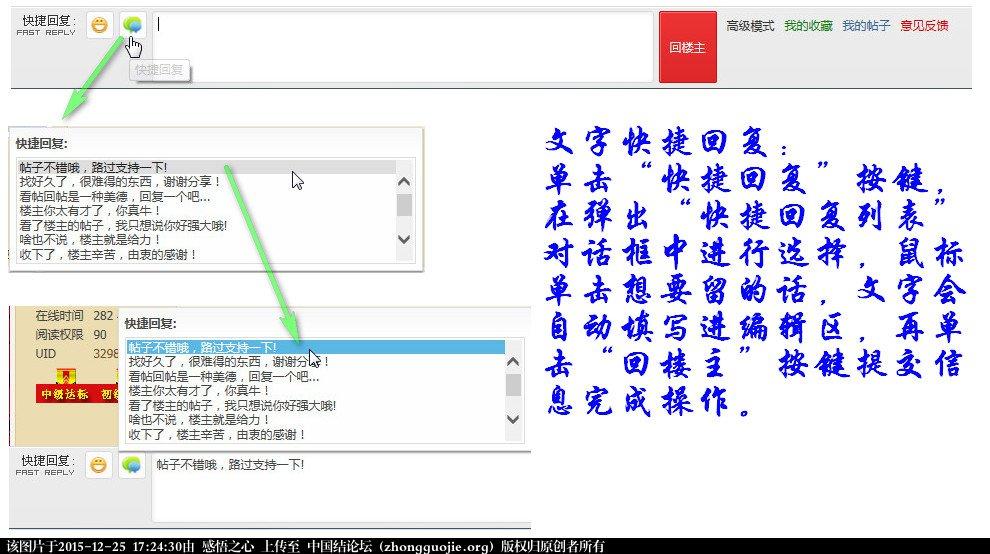 中国结论坛   论坛使用帮助 171959k6sknjis066aas6z