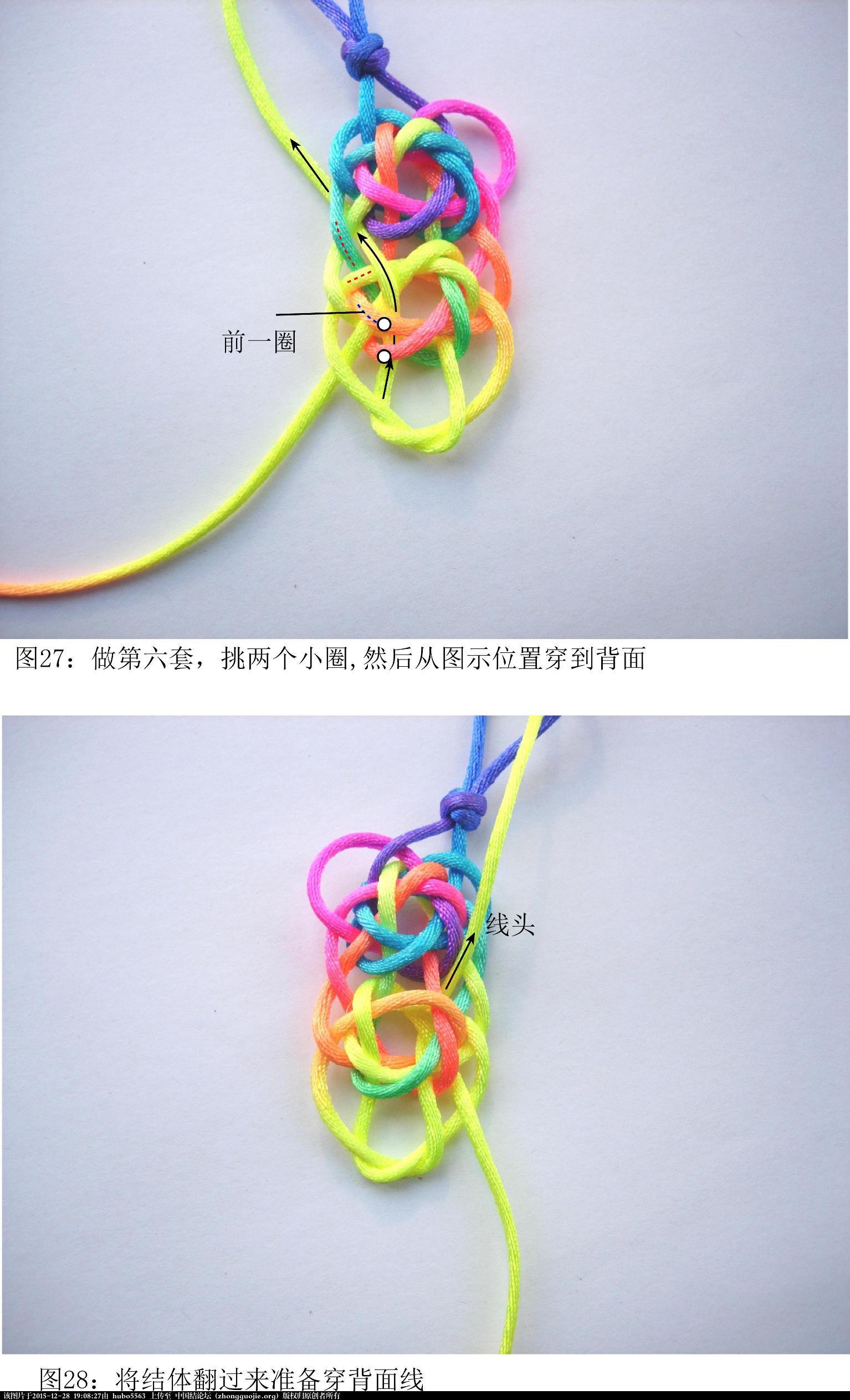 中国结论坛 叠翼六瓣锁条状连体徒手编法  丑丑徒手编结 190532r3xovv7x341v2a2b